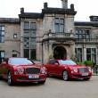NewCarz-Bentley-Crewe-UK