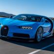Der nächste bitte - Wird er der Schnellste? Bugatti Chiron