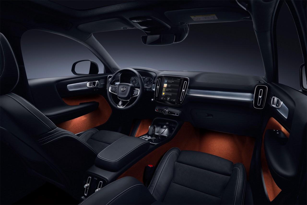 Volvo XC40 - urbanes SUV vollgepackt mit Innovationen - Newcarz
