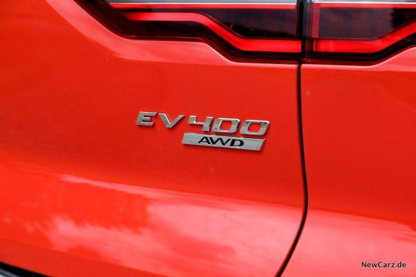 Jaguar I-Pace EV 400 AWD Logo