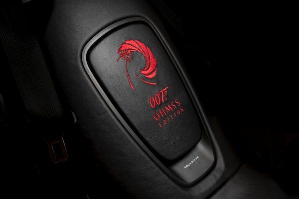 Aston Martin OHMSS Insignien