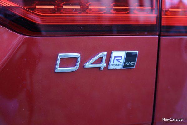 Volvo V60 Typenschild