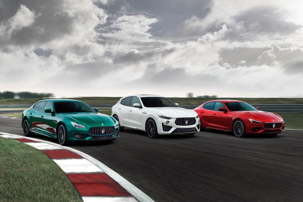 Maserati Trofeo Collection